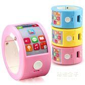早教蘋果觸屏玩具錶會講故事的兒童手錶寶寶益智故事機男孩女孩錶 秘密盒子