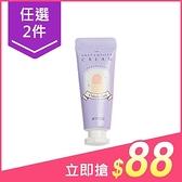 【任2件$88】韓國 Apieu 指甲拋光修護霜(10ml)【小三美日】