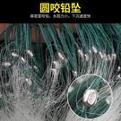 漁網粘網絲網三層沉網單層浮網掛子魚網捕魚網鯽魚鰱魚白條網沾網 快速出貨