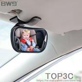 車內寶寶后視鏡兒童觀察鏡汽車觀后鏡車載baby鏡輔助廣角曲面鏡「Top3c」