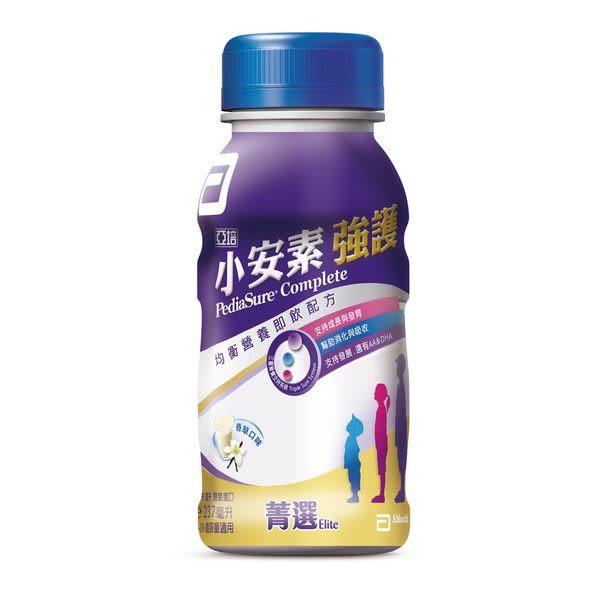 小安素強護Complete均衡營養即飲配方 (237ml*24罐/箱)【杏一】