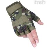 戰術半指手套男女款軍迷特種兵迷彩短指戶外運動騎行健身露指手套 麥琪精品屋