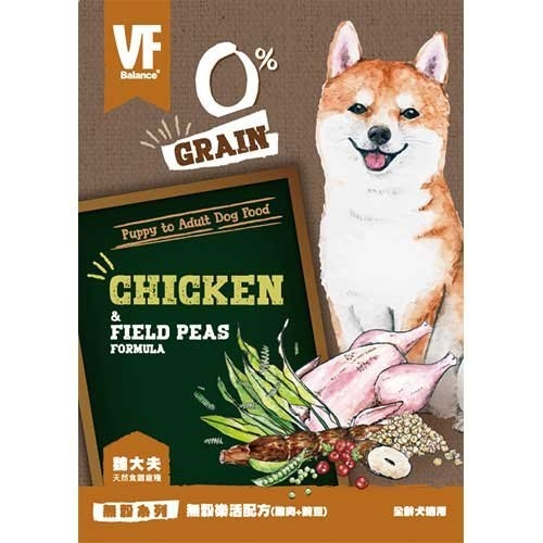 *WANG*魏大夫VF《無穀樂活配方(雞肉+豌豆)》500g 犬糧/狗飼料