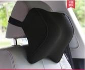 汽車頭枕護頸枕記憶棉靠枕車用頸枕汽車內飾用品車載夏季枕頭一對ATF 青木鋪子