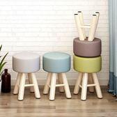 化妝凳 凳子家用臥室小沙發現代簡約懶人可愛臥室實木梳妝臺化妝椅子