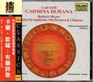 【停看聽音響唱片】【CD】卡爾.歐福:布...