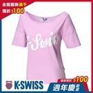 K-SWISS Loose Fit Tee印花短袖T恤-女-粉紫