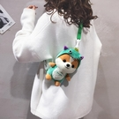 玩偶包可愛萌小鬆鼠公仔呆萌變身恐龍毛絨卡通包包女兒童玩偶側背斜背包 suger