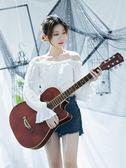 艾特琳38寸初學者民謠木吉他學生練習青少年入門男女練習新手YXS 夢娜麗莎
