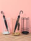 簡約現代雨傘架收納桶家用掛傘筒酒店大堂辦公樓門口鐵藝放傘架子