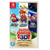 任天堂Switch 超級瑪利歐3D收藏輯 日文版 期間限定 [全新現貨]