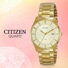 CITIZEN 星辰 手錶專賣店 BD0043-59P 石英錶 不鏽鋼錶殼錶帶 礦物玻璃