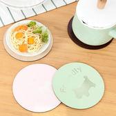 ✭慢思行✭【X51】圓形木質動物隔熱墊 杯墊 桌墊 碗墊 鍋墊 廚房 桌面 煲湯 餐桌 居家 餐具