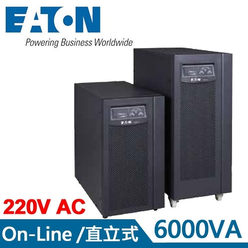 Eaton飛瑞【220V】6KVA On-Line 在線式UPS不斷電系統 C6000F