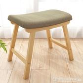梳妝台凳子網紅現代簡約矮凳家用椅子北歐小凳子臥室少女化妝凳   《圖拉斯》