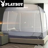 免安裝蚊帳學生宿舍蒙古包家用可折疊1.8m床1.5米1.2防摔兒童紋賬 交換禮物YXS