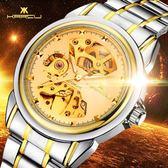手錶男全自動機械錶男士鏤空腕錶商務學生防水夜光鋼帶陀飛輪男錶