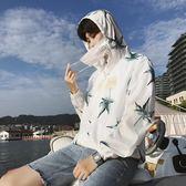 夏季男士外套韓版寬鬆夾克情侶棒球服上衣服潮流薄款帥氣防曬衣男『摩登大道』