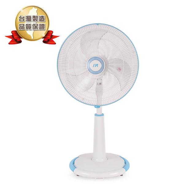 【尚朋堂】台灣製 18吋立扇 電風扇 (SF-1808)