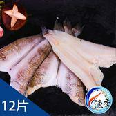 【漁季】南極鮮凍冰魚*12片(500g±10%)