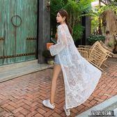 防曬衣 輕薄刺繡蕾絲防曬衫女韓范中長款薄外套開衫泰國度假風