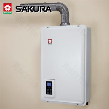 【買BETTER】櫻花熱水器/櫻花牌熱水器 SH-1670F數位恆溫強制排氣熱水器(16L)★送6期零利率