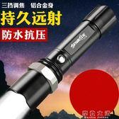 手電筒強光充電超亮多功能5000迷你防身水遠射戶外家用LED特種兵『摩登大道』