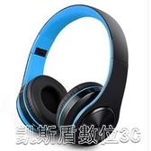 首望 L6X藍牙耳機頭戴式無線游戲運動型跑步耳麥電腦手機男女通用 新年優惠