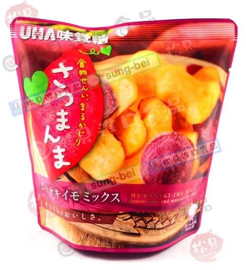 《松貝》味覺綜合黃薯片55g【4970694256044】bd19