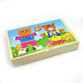 木制玩具 兒童益智力拼圖玩具 二小熊換衣/穿衣 寶寶玩具