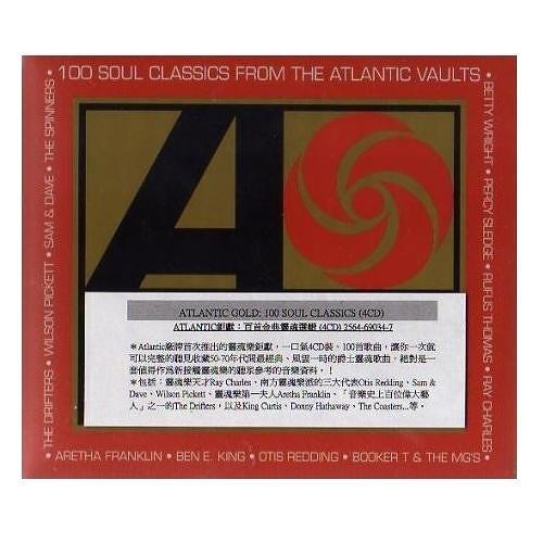ATLANTIC鉅獻百首金典靈魂選輯CD 4片裝