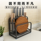 不銹鋼刀架刀座廚房用品置物架多功能菜刀架收納架菜板砧板架壁掛 安妮塔