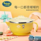 兒童保溫碗寶寶餐具套裝嬰兒碗勺輔食碗吃飯吸盤碗防摔注水保溫碗-ifashion