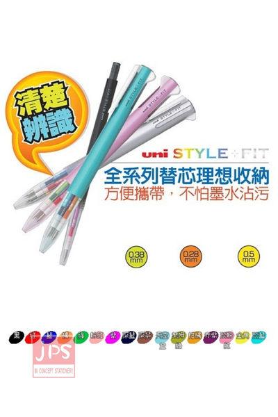 [UNI] 三菱三色筆筆管 開心筆筆管(UE3H-159)