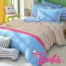 【Barbie】針織棉刺繡特大雙人床包被套四件組《Dolly Dog 寶貝狗》