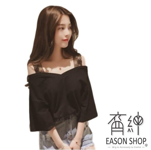 EASON SHOP(GW0814)韓版氣質一字領露肩露背蕾絲拼接寬肩帶吊帶T恤女上衣服寬鬆顯瘦內搭衫平口棉T恤