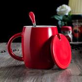 創意潮流馬克杯帶蓋勺個性大容量牛奶咖啡杯情侶水杯陶瓷杯子正韓【中元節鉅惠】