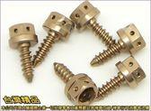 A4790022042  台灣機車精品 競美4*12鐵板牙鋁螺絲 鈦色6入(現貨+預購)  造型螺絲  螺絲