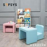 兒童沙發座椅可愛單人閱讀沙發榻榻米靠背沙發桌椅組合寶寶小沙發 雙十一全館免運