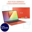 ASUS X512FL-0368R826...