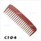 SS C104電木四角線條方塊梳子[52665]