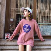 VK精品服飾 韓系時尚寬松開叉下擺連帽休閒長袖上衣