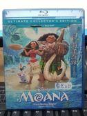 挖寶二手片-Q00-309-正版BD【海洋奇緣 3D單碟】-藍光動畫 迪士尼