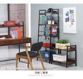 【德泰傢俱工廠】辛西亞工業風二層架 A003-253-6