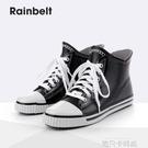 RAINBELT時尚男士低筒雨鞋男式雨靴短筒水鞋釣魚膠鞋套鞋秋冬保暖 依凡卡時尚