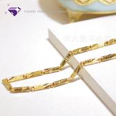 【元大鑽石銀樓】『六角鍊』五錢版 兩尺 金重5.50錢 黃金項鍊 男鍊-純金9999國家標準