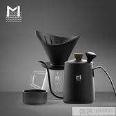 手沖咖啡壺套裝 咖啡過濾杯器具 細口濾壺手沖杯分享壺  女神購物節 YTL
