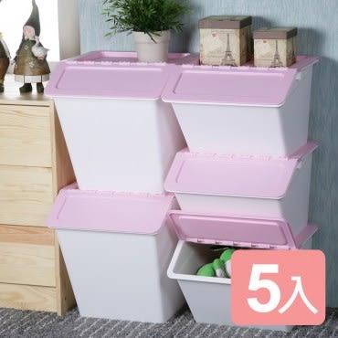 《真心良品x樹德》溫柔棉花可疊式收納箱22L+38L(5入)-粉紅色
