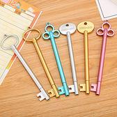 中性筆 原子筆 水性筆 辦公用品 鑰匙造型 簽字筆 黑筆 復古鑰匙 水性中性筆【P141】生活家精品