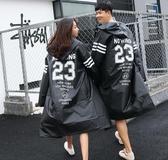 潮牌透明雨衣女韓國時尚網紅版雨衣成人徒步情侶抖音男款旅行雨披  雙十二全館免運